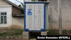 Мөнөк айылындагы 400 киловаттык трансформатор. 2015-жыл