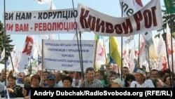 Архива-протест во Украина