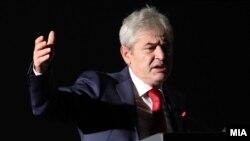 Али Ахмети