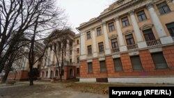 Институт минеральных ресурсов в Симферополе, 2019 год