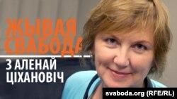 Belarus - new season, baner, Cichanovic