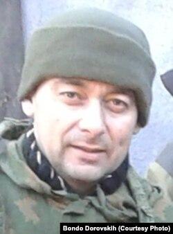 Бонда Дароўскіх