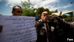 Tehranda anti-Amerika aksiyası, 10 may, 2019-cu il