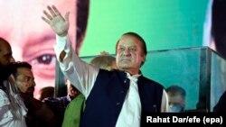 Former Prime Minister Nawaz Sharif