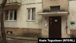 Роман Поздняков тұрған үй. Алматы, 21 наурыз 2014 жыл.