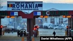 Սկուլենի անցակետը Մոլդովայի և Եվրամիության անդամ Ռումինիայի սահմանին, արխիվ