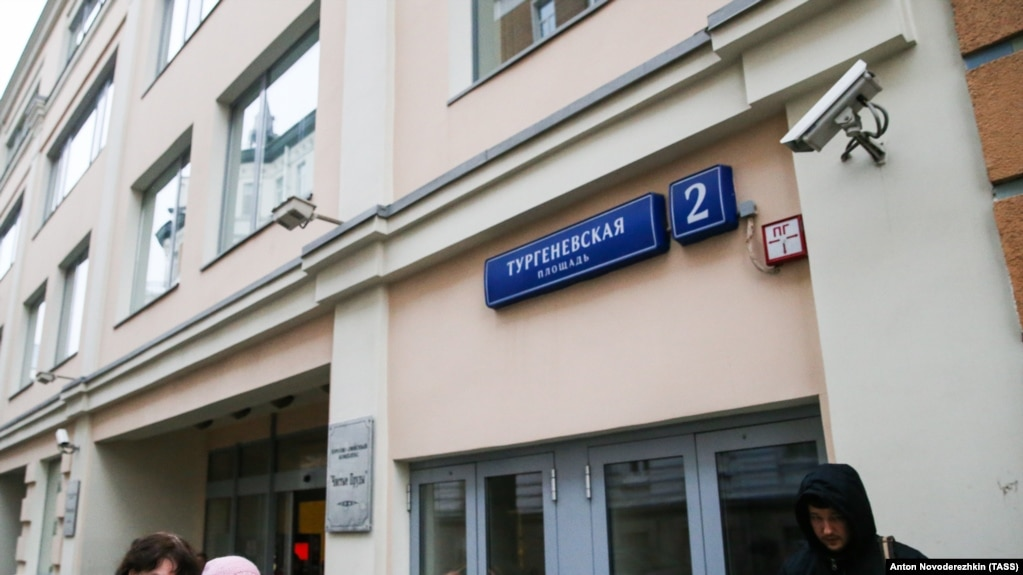 The Moscow office of Kremlin critic Mikhail Khodorkovsky's Open Russia group