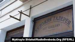 Салон-галерея спілки художників Одеси