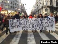 Белград в день визита Владимира Путина. Январь 2019 года