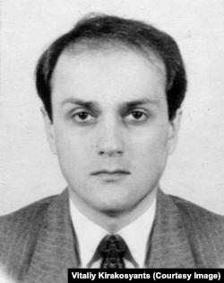 Виталий Киракосянц