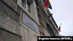 Здание администрации Советска
