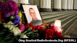 Баец Нацыянальнай гвардыі, які загінуў падчас сутыкненьняў каля Вярхоўнай рады ў Кіеве, 31 жніўня 2015 году