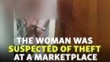 GRAB-Uzbek Police Force Woman To Strip