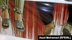 صورة في معرض بمناسبة اليوم العالمي لمناهضة التعذيب، السليمانية