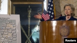 Hilari Klinton predstavlja novi paket pomoći na press konferenciji u Islamabadu, 19. jul 2010.