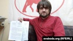 Андрэй Ярмоленка