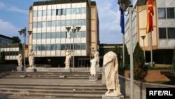 Зградата на Владата на РМ