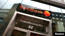 Отделение Swedbank в Стокгольме.