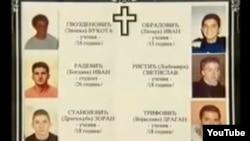 """Мемориальная надпись в кафе """"Панда"""" в Косово после убийства шести сербских молодых людей"""