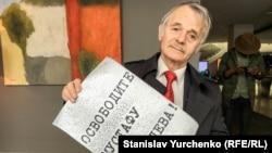 Национальный и духовный лидер крымскотатарского народа Мустафа Джемилев