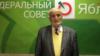ЦИК Северной Осетии применил фильтр