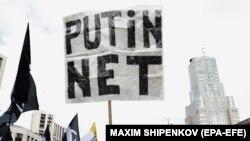 Митинг против изоляции российского сегмента интернета, Москва. 10 марта 2019