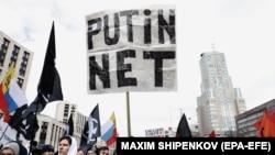 Рунетны изоляцияләүгә кануны каршы митинг