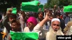 Акция протеста сторонников кандидата в президенты Афганистана Абдуллы Абдуллы. Кабул, 21 июня 2014 года.
