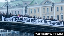 Митинг на Болотной площади – против фальсификации итогов парламентских выборов. Москва, 10.12.2011