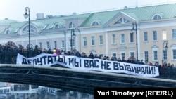 Митинг на Болотной 10 декабря 2011 года