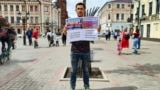 Russia -- Tatarstan -- Constitution -- Vote -- 1Jul2020