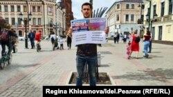 День голосования по поправкам к Конституции. Как это проходит в Казани