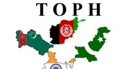 Saud Arabystany TOPH proýektine maýa ýatyrýar