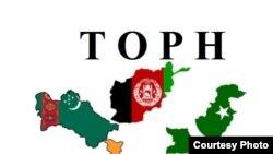 TOPH-yň logosay
