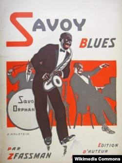 Савой-блюз, А. Цфасман. Ноты, первое издание, Москва, 1927