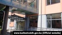 Zgrada Suda i Tužilaštva BiH (fotoarhiv)