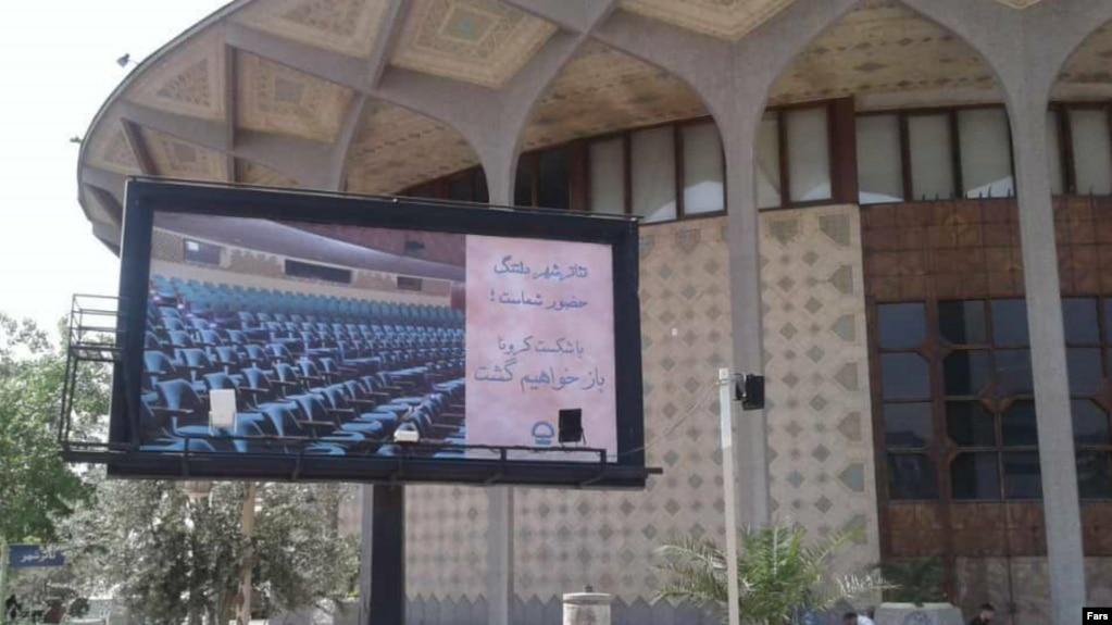 وزارت ارشاد به نامه «سؤالبرانگیز» تئاتریها جواب مثبت داد