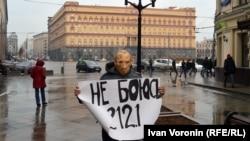 Роман Рословцев у масці Володимира Путіна під час однієї з акцій протесту в Москві, архівне фото