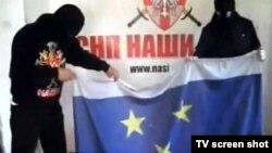 "Lëvizja nacionaliste ""Nashi"""