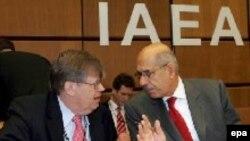 На чрезвычайной сессии совета управляющих МАГАТЭ