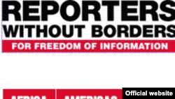 Reporters Without Borders ұйымының белгісі. (Көрнекі сурет).