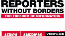 Логотип организации «Репортеры без границ»