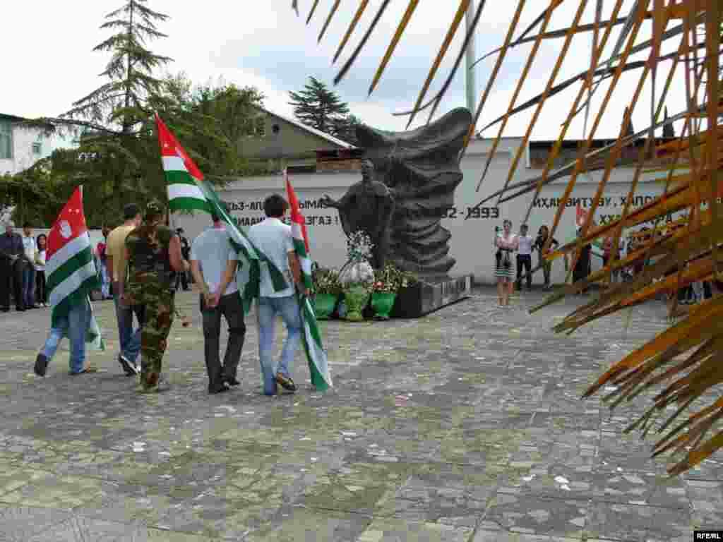 Абхазия отмечает годовщину признания Москвой #22