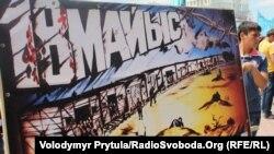 Жалобны мітынг крымскіх татараў у Сымфэропалі, 2013 год