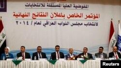 المفوضية العليا المستقلة للانتخابات تعلن نتائج الإنتخابات التشريعية 2014