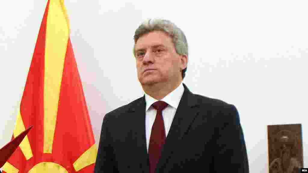 МАКЕДОНИЈА - Претседателот Ѓорге Иванов го потпишал Законот за амнестија за 27 април и тој веќе е објавен во Службен весник.