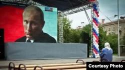 Владимир Путинді қолдау жиыны. Әлеуметтік желілерде тараған сурет-коллаж