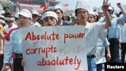 Një grup i gazetarëve në mbështetje të protestuesve në Sheshin Tiananmen në Pekin në vitin 1989