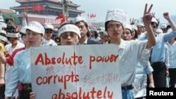 17 мая. Группа журналистов с плакатом: «Абсолютная власть коррумпирует абсолютно».