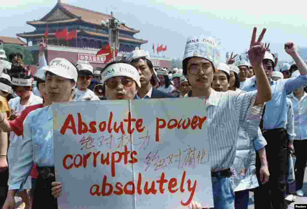 Journalists protest against corruption on Tiananmen Square on May 17, 1989, during the six-week stretch of mass demonstrations. AS many as 1 million people joined the protest movement.